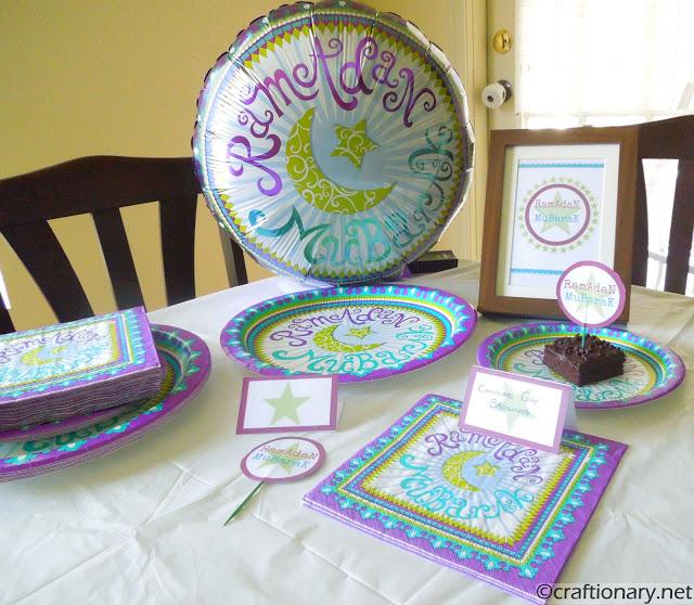 ramadan mubarak party supplies free printables