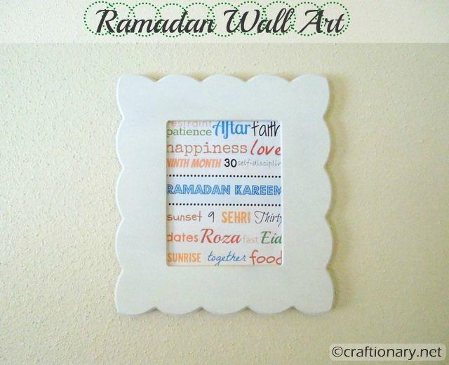 ramadan subway art