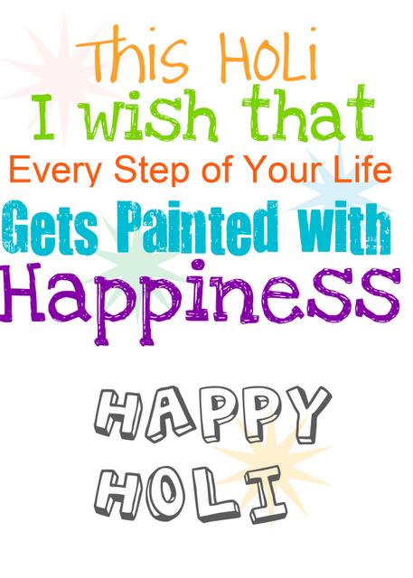 holi-free-printable-greeting-card